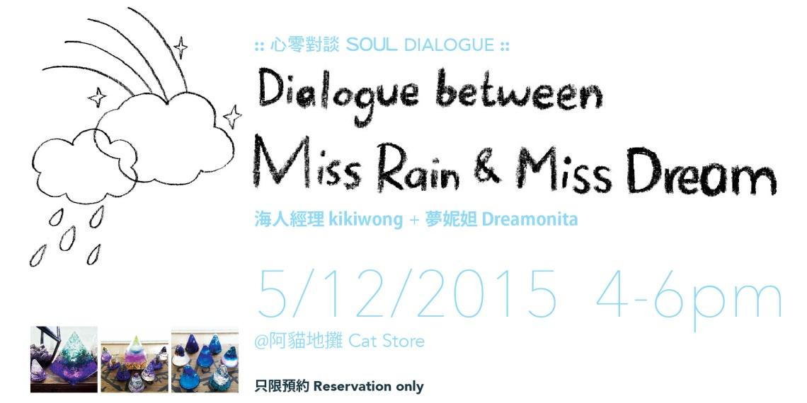 dialogue_webbanner-01
