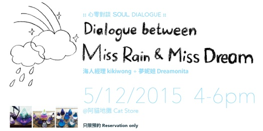 dialogue_webbanner-01